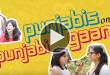 chandigarh-video