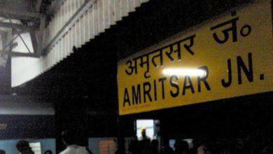 IIM-punjab-amritsar-railway-station