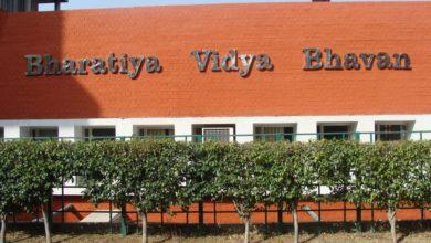 Bhavan-vidalaya-chandigarh