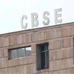 cbse-office