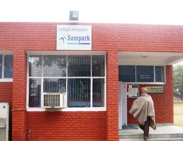 e-sampark-chandigarh
