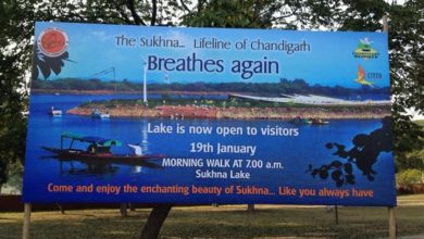 sukhna-lake-reopened
