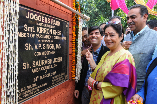 joggers-park-chandigarh-sector-15