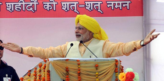 narendra-modi-bhagat-singh-Hussainiwala-punjab-speech