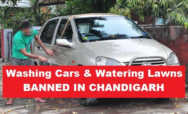 car-washing-chandigarh-banned