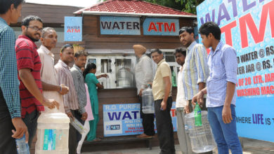 water-atm-mohali-chandigarh