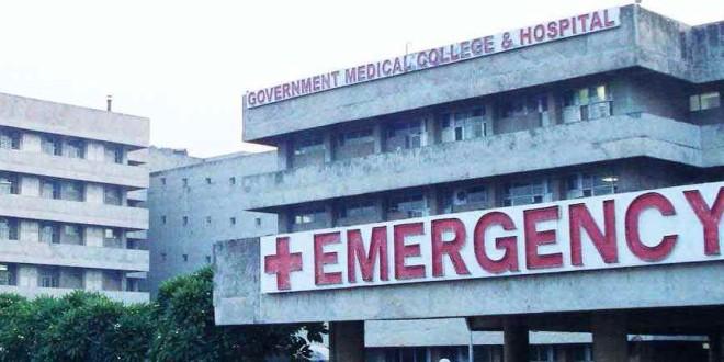 GMCH-sector-32-hospital-chandigarh
