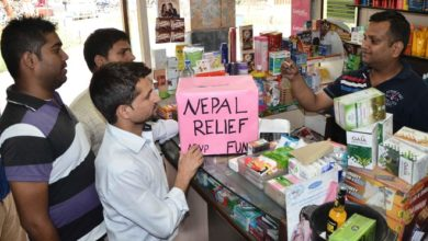nepal-earthquake-relief-fund-pu-chandigarh