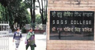 sggs-khalsa-college-chandigarh