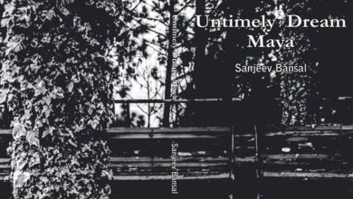 untimely-dream-maya-novel-sanjeev-bansal
