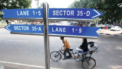 chandigarh-lane-system