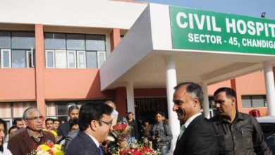 civil-hospital-sector-45-chd