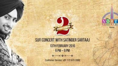 satinder-sartaaj-north-country-mall