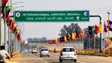 chandigarh-international-airport-road