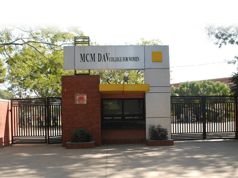 MCM DAV College Sec 36 Chandigarh Courses Fees Admission Hostel Details