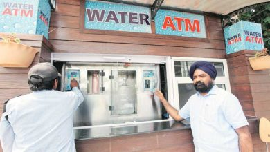 water-atm-chandigarh