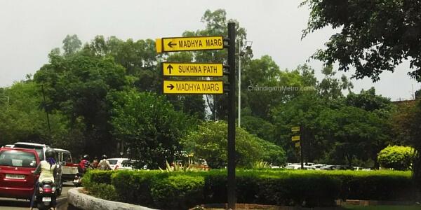 chandigarh-roads