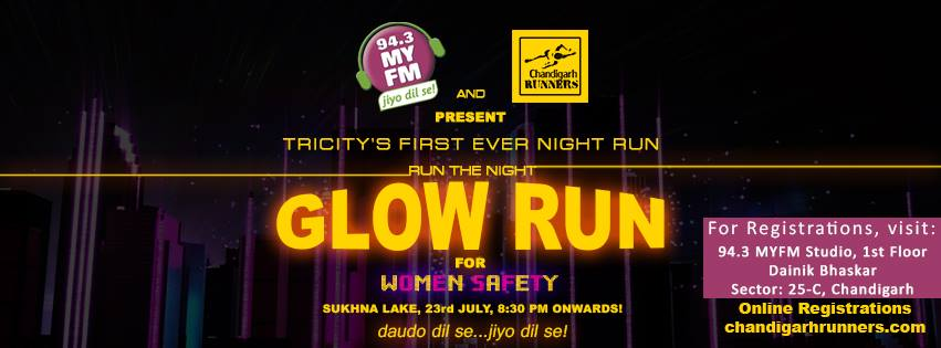 glow-run-chandigarh-2016