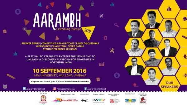aarambh-festival-2016
