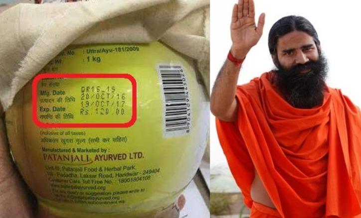 baba-ramdevs-patanjali-murabba-wrong-manufacture-date