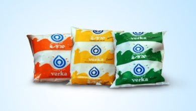 verka-milk-packet