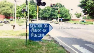 sector-36-chandigarh
