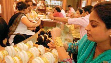 jewellery-chandigarh