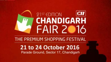 cii-trade-fair-chandigarh-2016