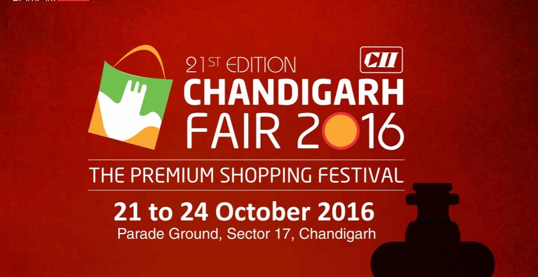 cii-trade-fair-chandigarh-2016