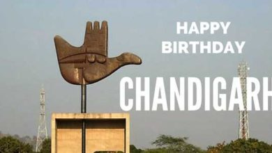 happy-birthday-chandigarh