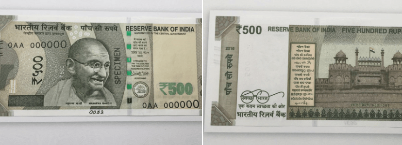 new-rs-500-note-india