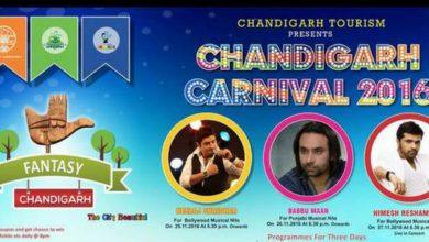 chandigarh-carnival-2016