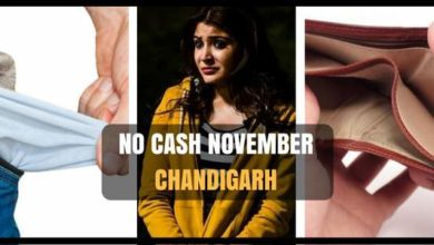no-cash-november-chandigarh
