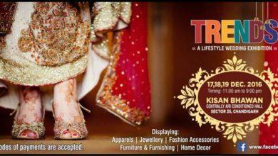 trends-wedding-exhibition-chandiagrh