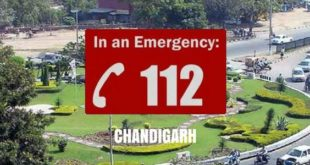 chandigarh-emergency-112-number