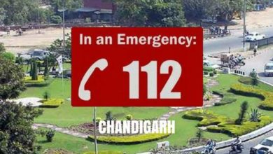 chandigarh-emergency-112-number