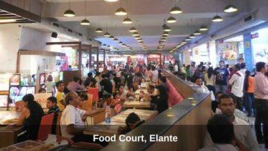 Elante Food Court
