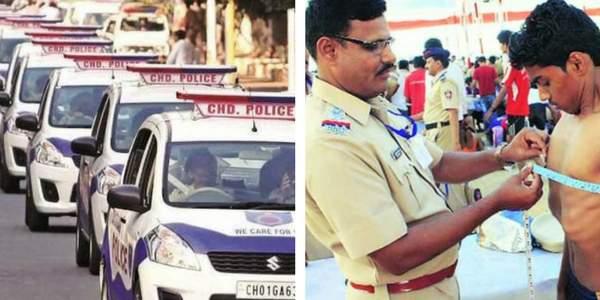 chandigarh-police-recruitment