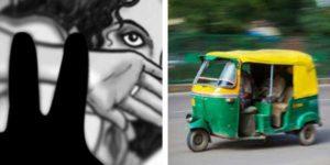 rape-chandigarh