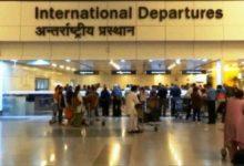 airport-international