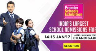 premier-school-exhibition-chandigarh