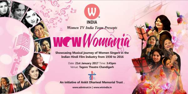 wow-womania-chandigarh