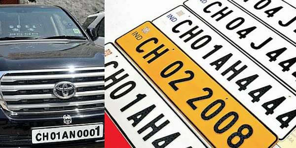 e-auction-vip-numbers-chandigarh
