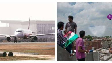 mohali-kites-airport-ban