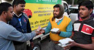 Food-Poor-Rs10