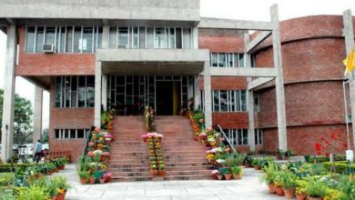 IIt-Pec-Chandigarh