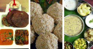 Navratre-thali-panchkula