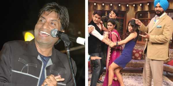 Raju-kapil-comedy