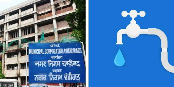 water-bill-chandigarh-mc