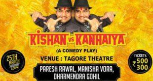 kishan-kanihya-play